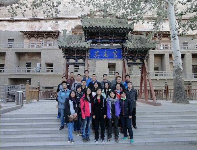 武汉大学国学院学子游学敦煌