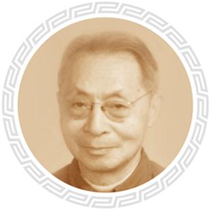 11刘涤源.jpg